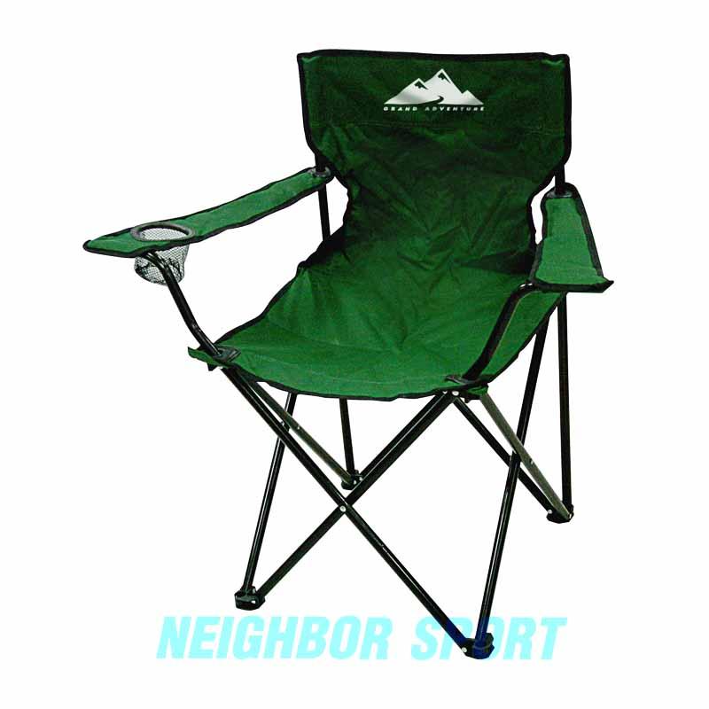 เก้าอี้นั่งแบบวางแขน <span>GRAND ADVENTURE 311113