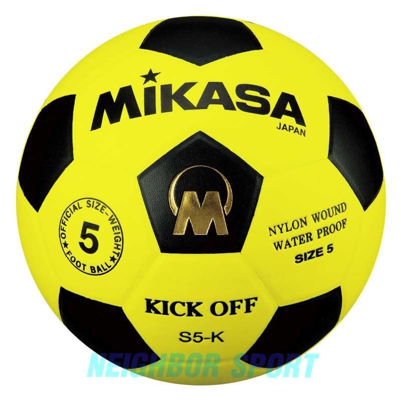 ลูกฟุตบอล MIKASA S3-K