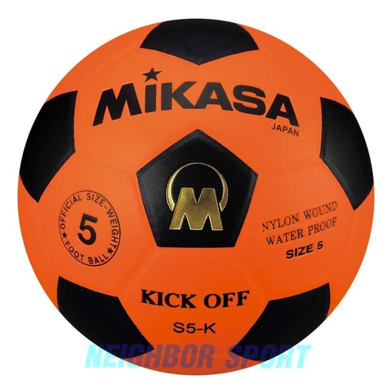 ลูกฟุตบอล <span>MIKASA S3-K