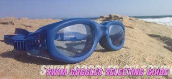 วิธีการเลือกแว่นตาว่ายน้ำ
